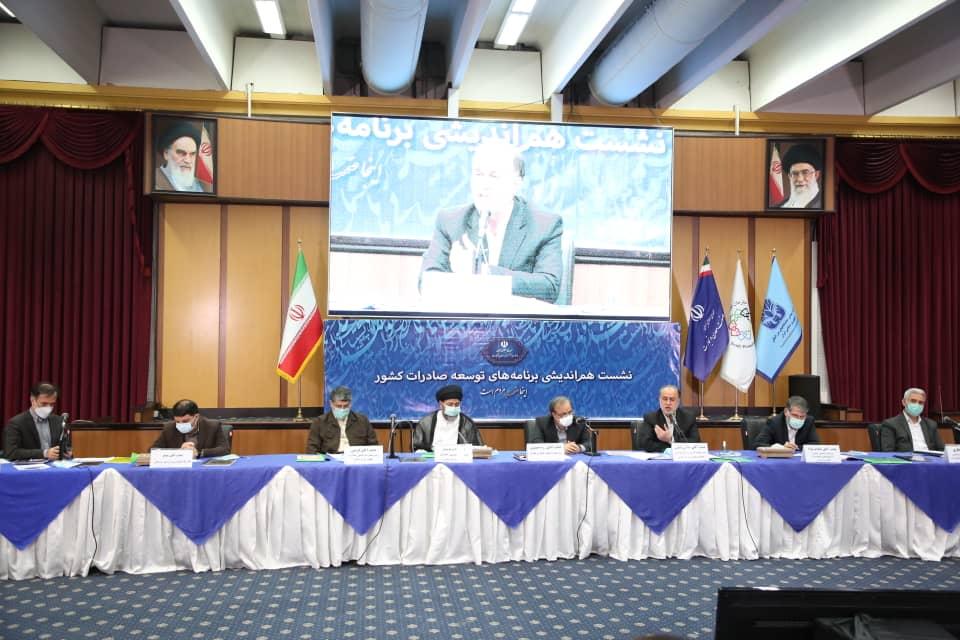 دوربین صمت:نشست هم اندیشی برنامه های توسعه صادرات کشور