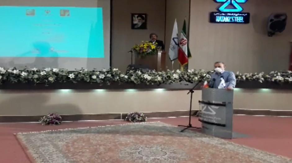 مراسم افتتاح واحد فرآوری معدن سنگ آهن چاه پلنگ شمالی با حضور وزیر صمت در ادامه سفر به اصفهان