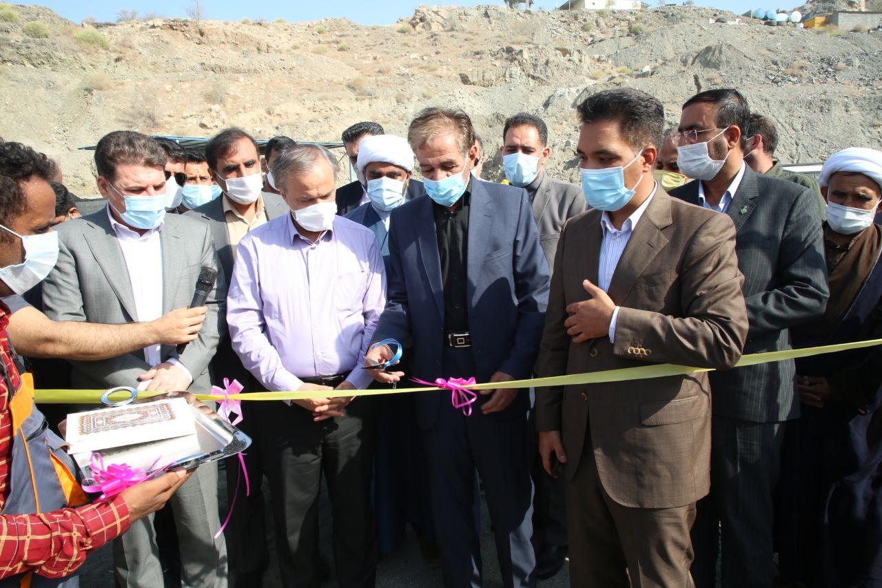 سفر وزیر صنعت معدن و تجارت به استان کرمان