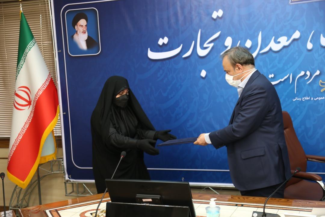 مشاور وزیر صمت در امور زنان و خانواده منصوب شد